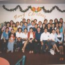 2001 - christmas party