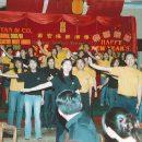 2003 - annual dinner