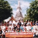 2005 company trip