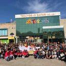 Company-Trip-to-Korea